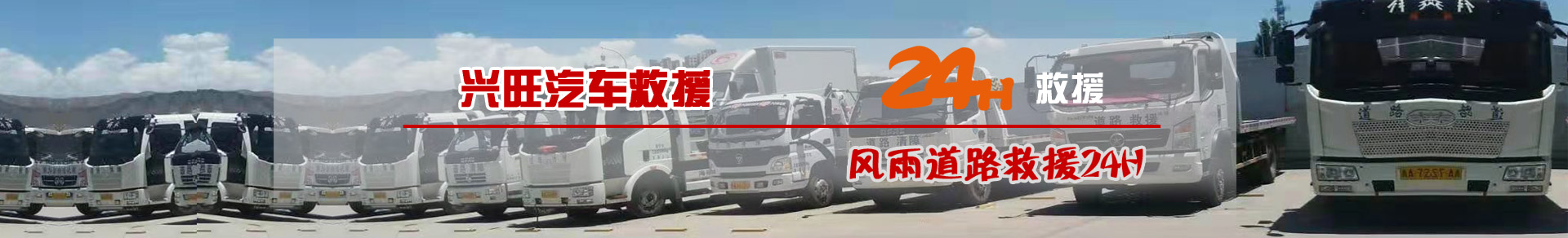 http://www.xnxingwang.com/data/images/slide/20190723170531_542.jpg